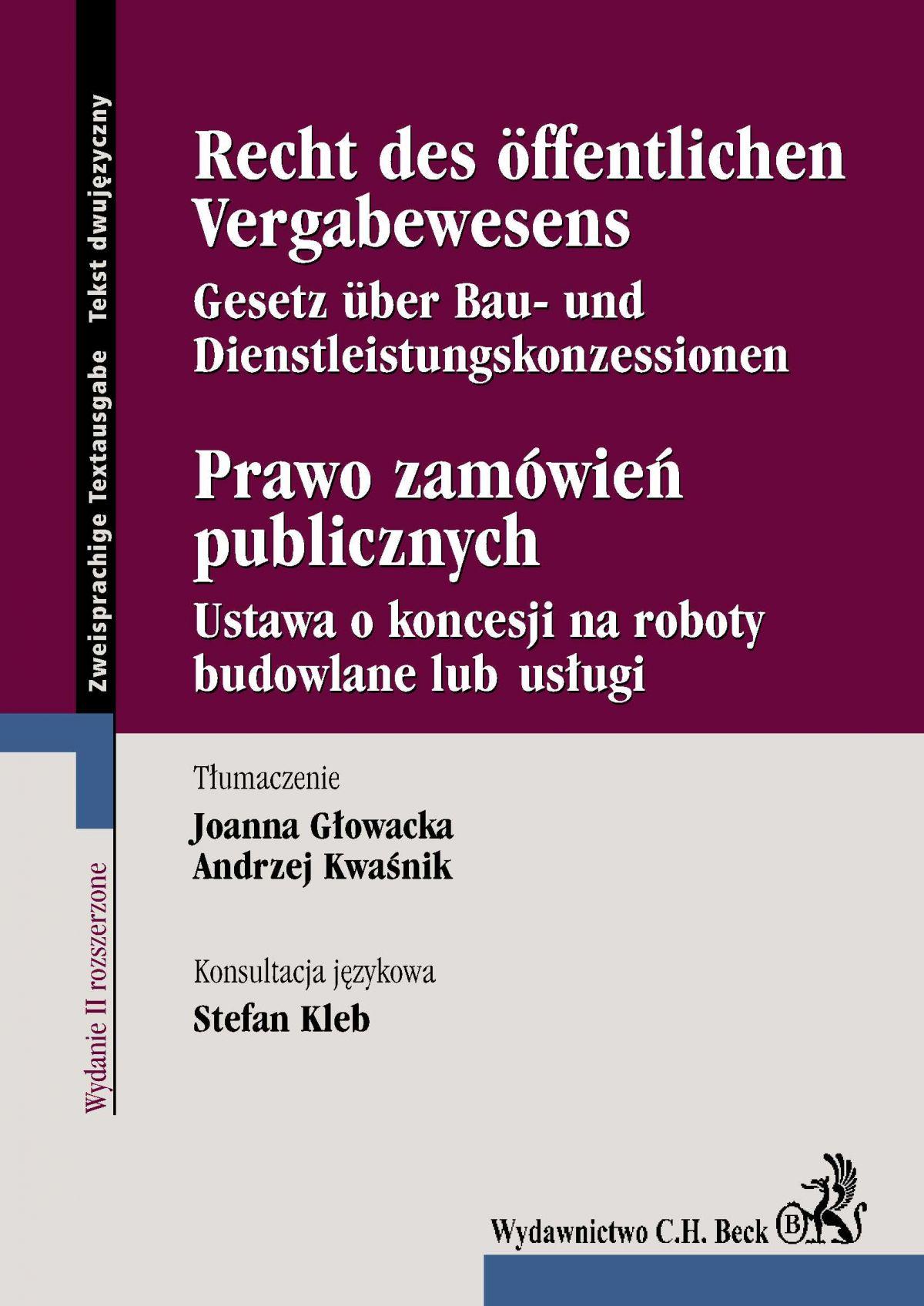 Prawo zamówień publicznych. Recht des Öffentlichen Vergabewesens - Ebook (Książka PDF) do pobrania w formacie PDF
