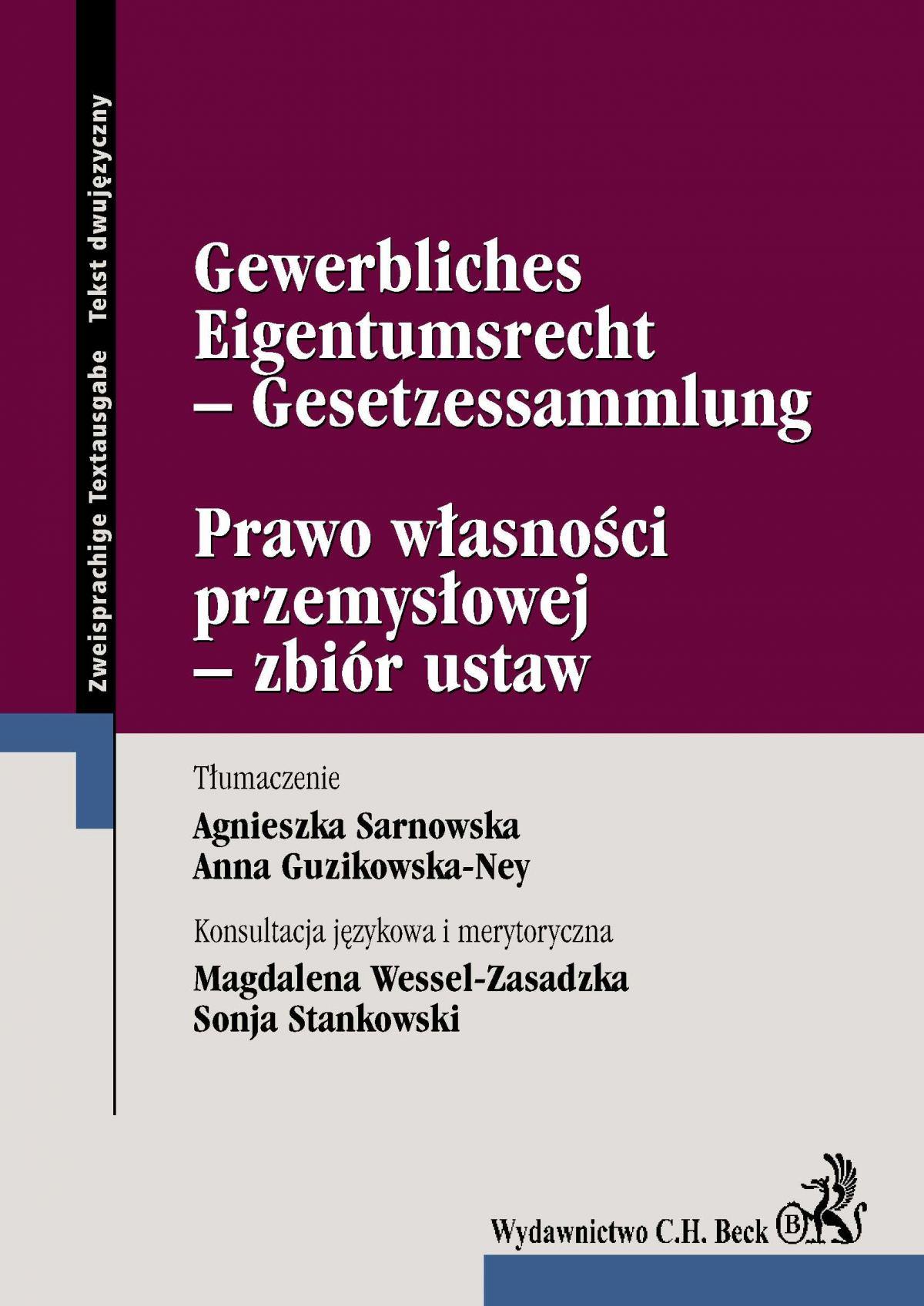 Prawo własności przemysłowej - zbiór ustaw Gewerbliches Eigentumsrecht - Gesetzessammlung - Ebook (Książka PDF) do pobrania w formacie PDF