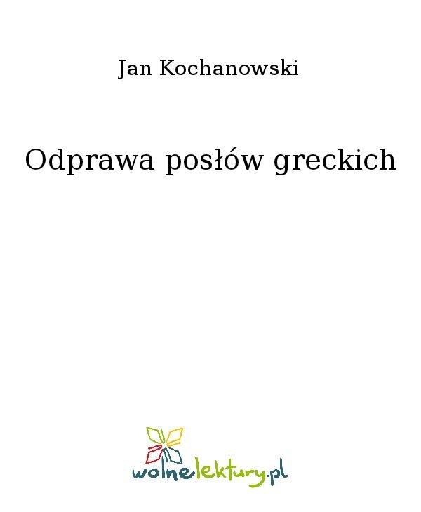 Odprawa posłów greckich - Ebook (Książka na Kindle) do pobrania w formacie MOBI