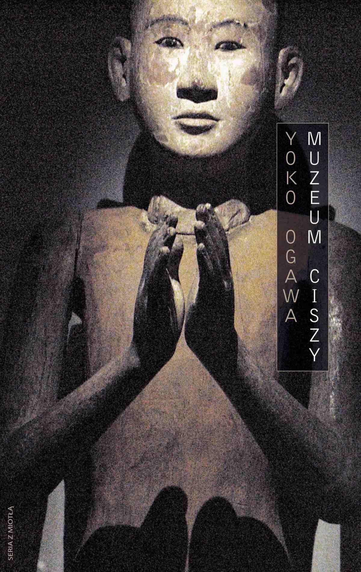 Muzeum ciszy - Ebook (Książka na Kindle) do pobrania w formacie MOBI