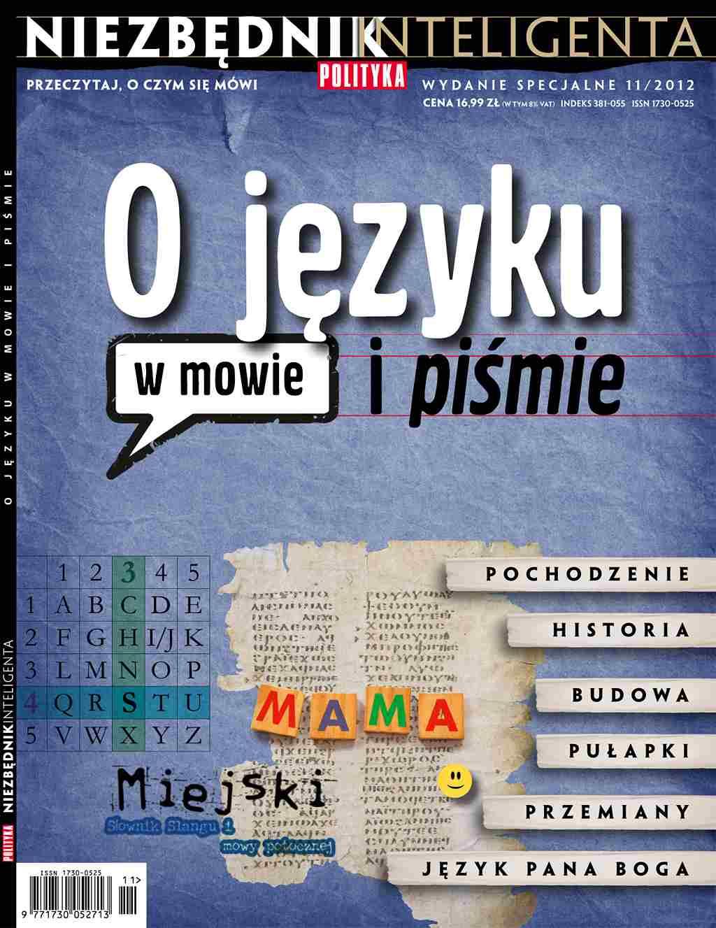 Niezbędnik inteligenta: O języku w mowie i piśmie - Ebook (Książka PDF) do pobrania w formacie PDF
