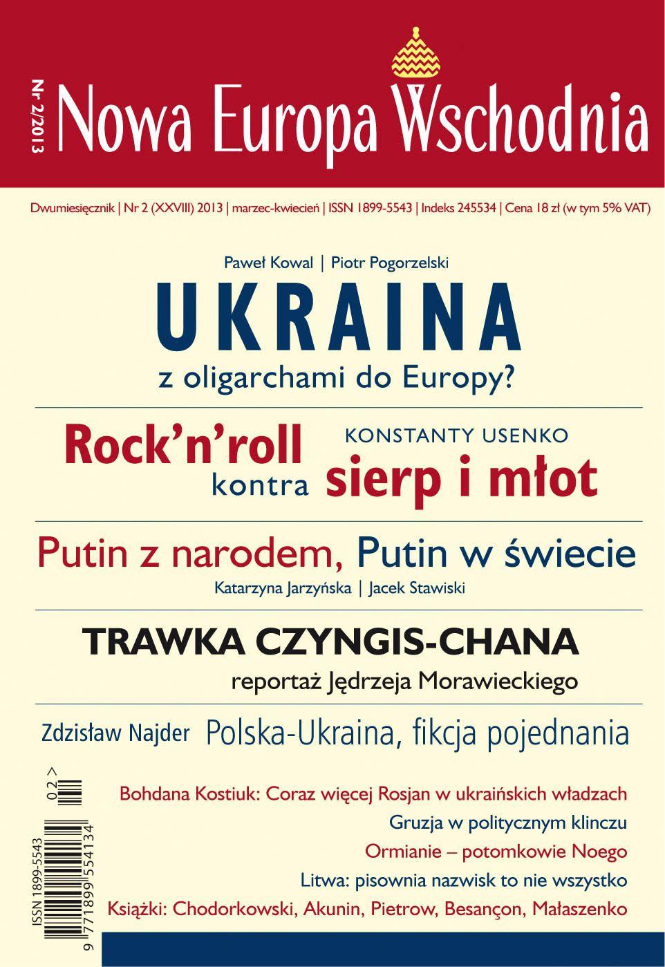 Nowa Europa Wschodnia 2/2013 - Ebook (Książka PDF) do pobrania w formacie PDF