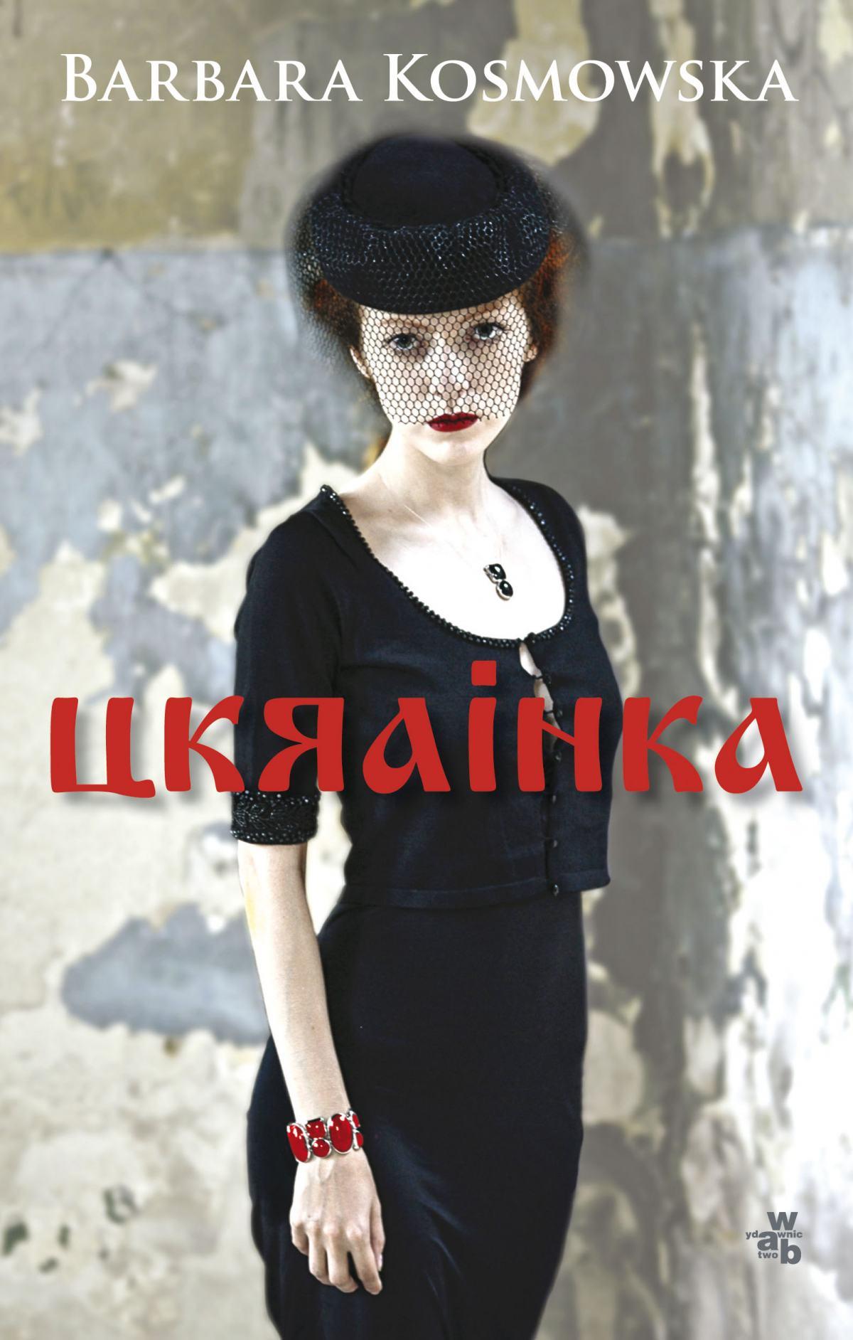 Ukrainka - Ebook (Książka EPUB) do pobrania w formacie EPUB