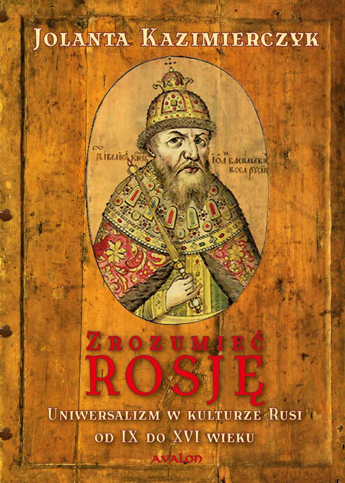 Zrozumieć Rosję. Uniwersalizm w kulturze Rusi od IX do XVI wieku - Ebook (Książka PDF) do pobrania w formacie PDF