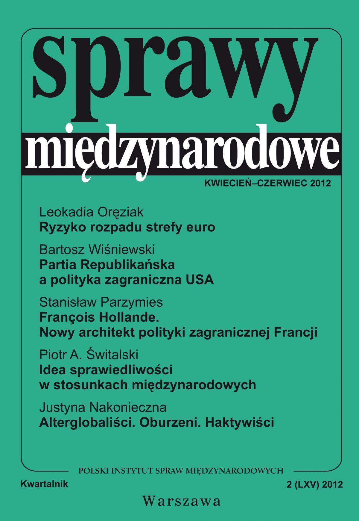 Sprawy międzynarodowe 2/2012 - Ebook (Książka PDF) do pobrania w formacie PDF