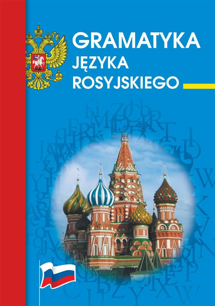 Gramatyka języka rosyjskiego - Ebook (Książka PDF) do pobrania w formacie PDF