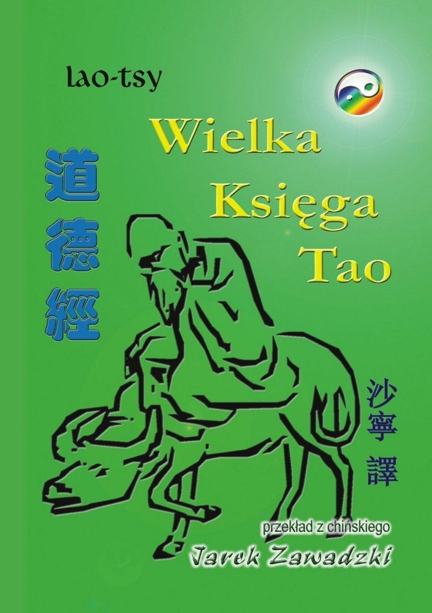 Wielka księga Tao - Ebook (Książka PDF) do pobrania w formacie PDF