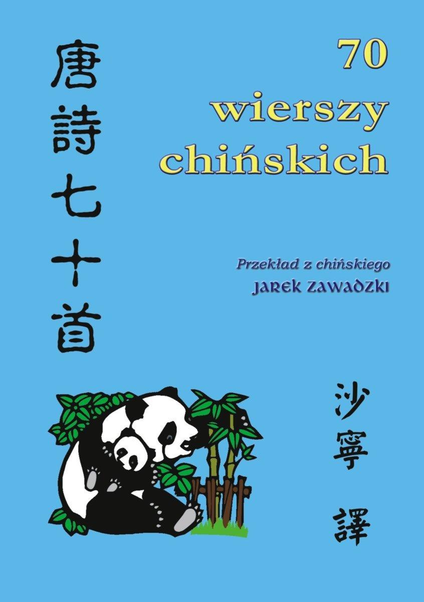 70 wierszy chińskich - Ebook (Książka PDF) do pobrania w formacie PDF
