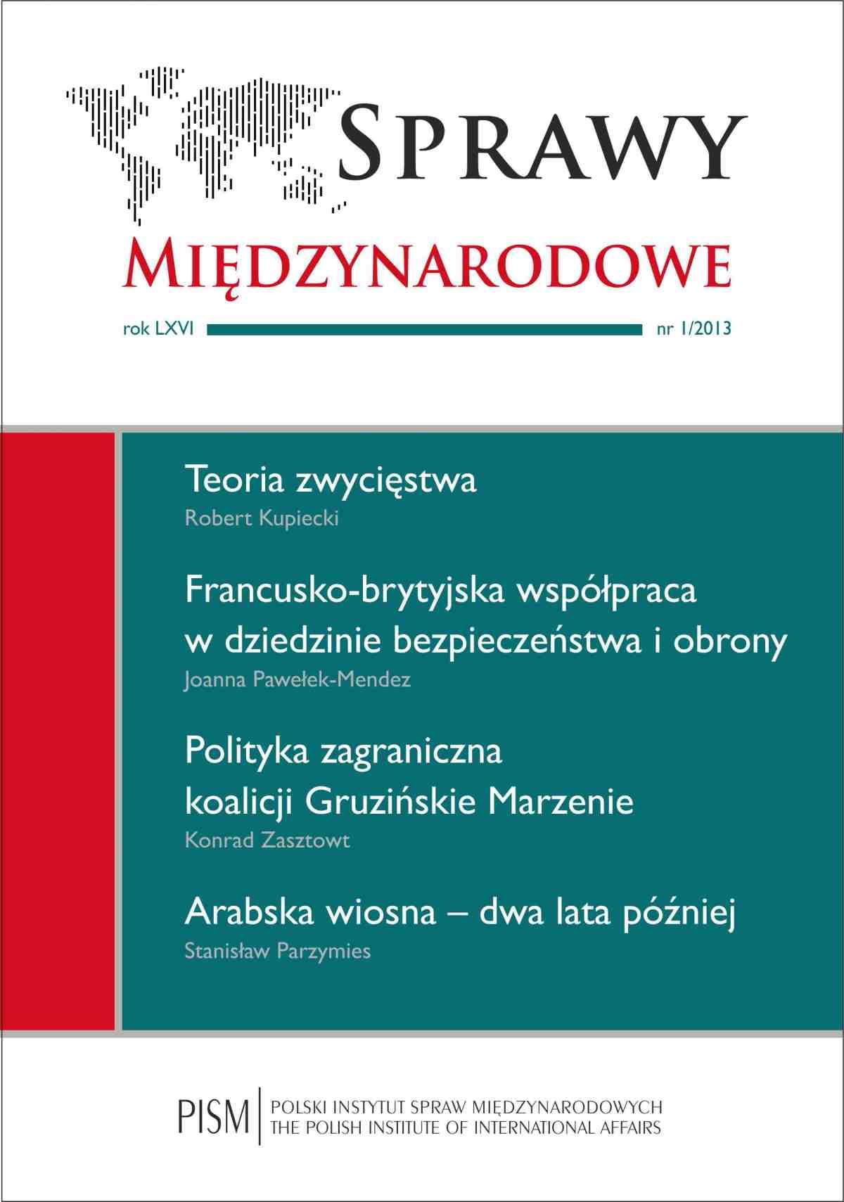 Sprawy Międzynarodowe nr 1/2013 - Ebook (Książka na Kindle) do pobrania w formacie MOBI