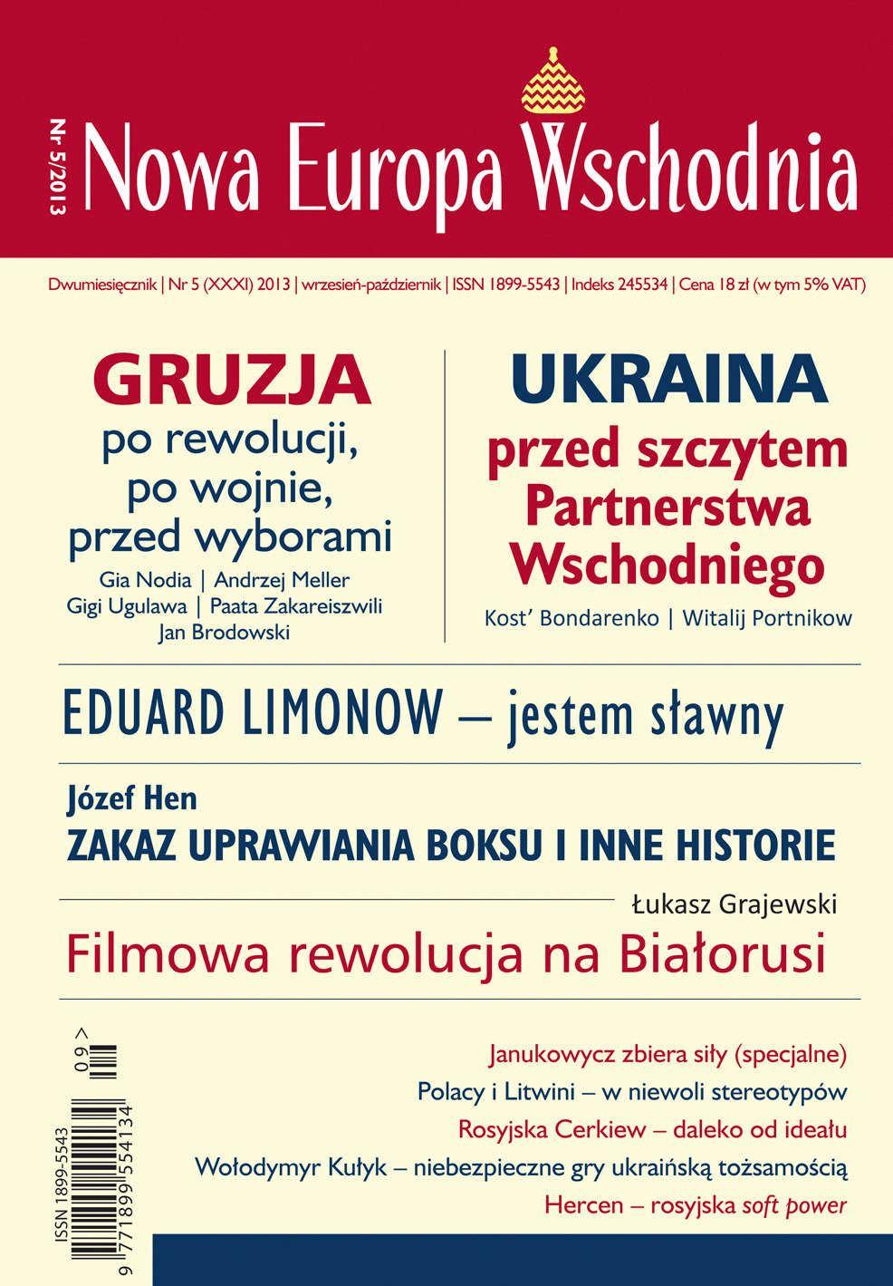 Nowa Europa Wschodnia 5/2013 - Ebook (Książka EPUB) do pobrania w formacie EPUB