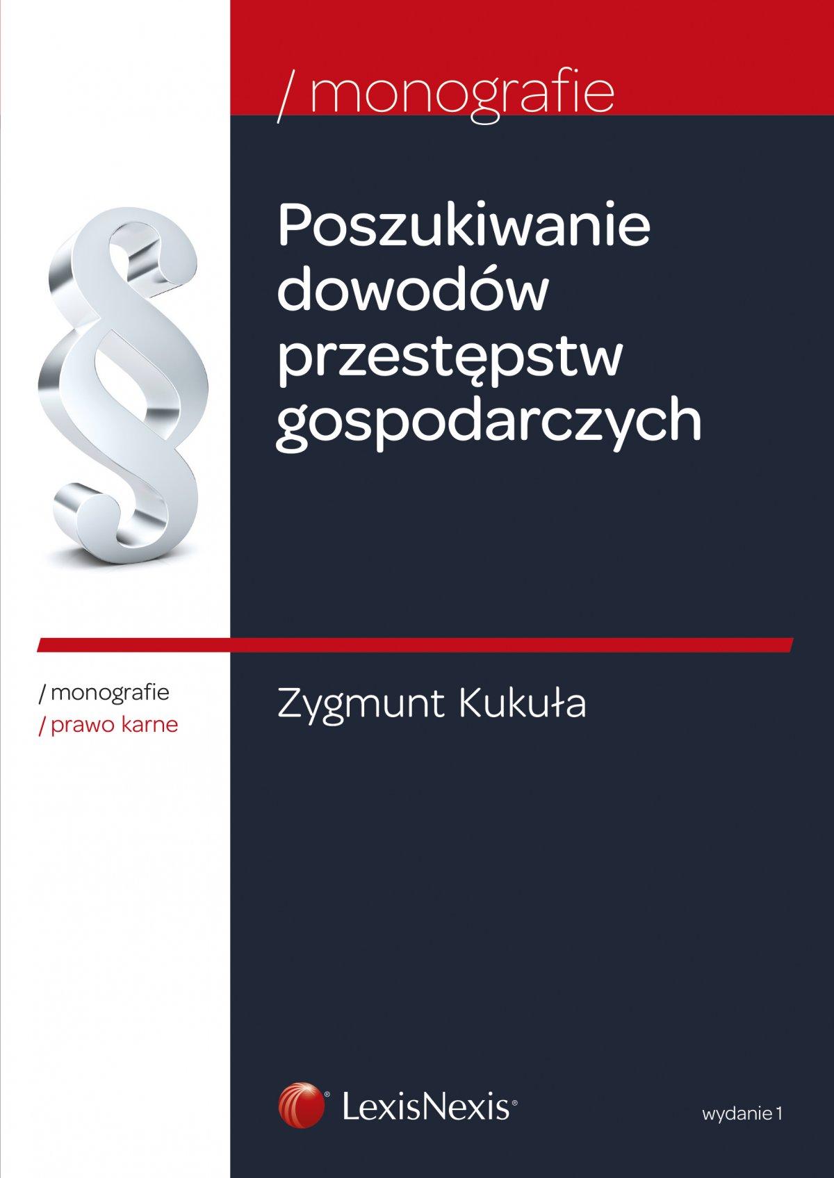 Poszukiwanie dowodów przestępstw gospodarczych - Ebook (Książka EPUB) do pobrania w formacie EPUB