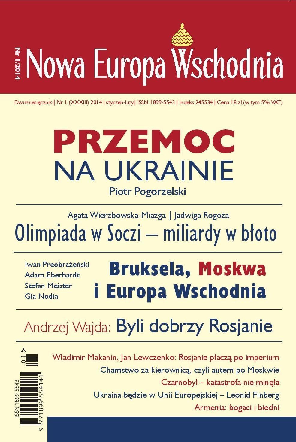 Nowa Europa Wschodnia 1/2014 - Ebook (Książka EPUB) do pobrania w formacie EPUB