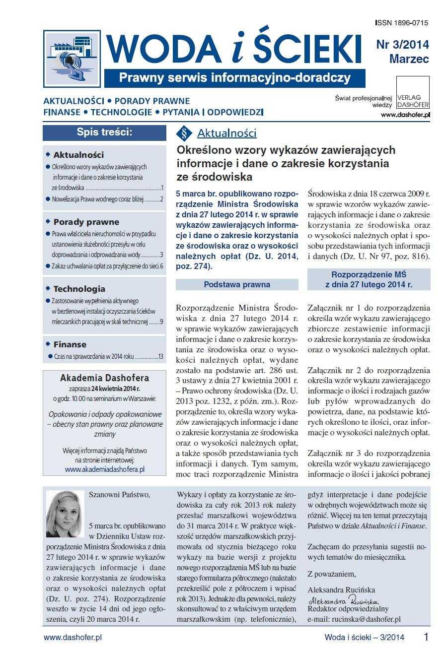 Woda i ścieki. Prawny serwis informacyjno-doradczy. Nr 3/2014 - Ebook (Książka PDF) do pobrania w formacie PDF