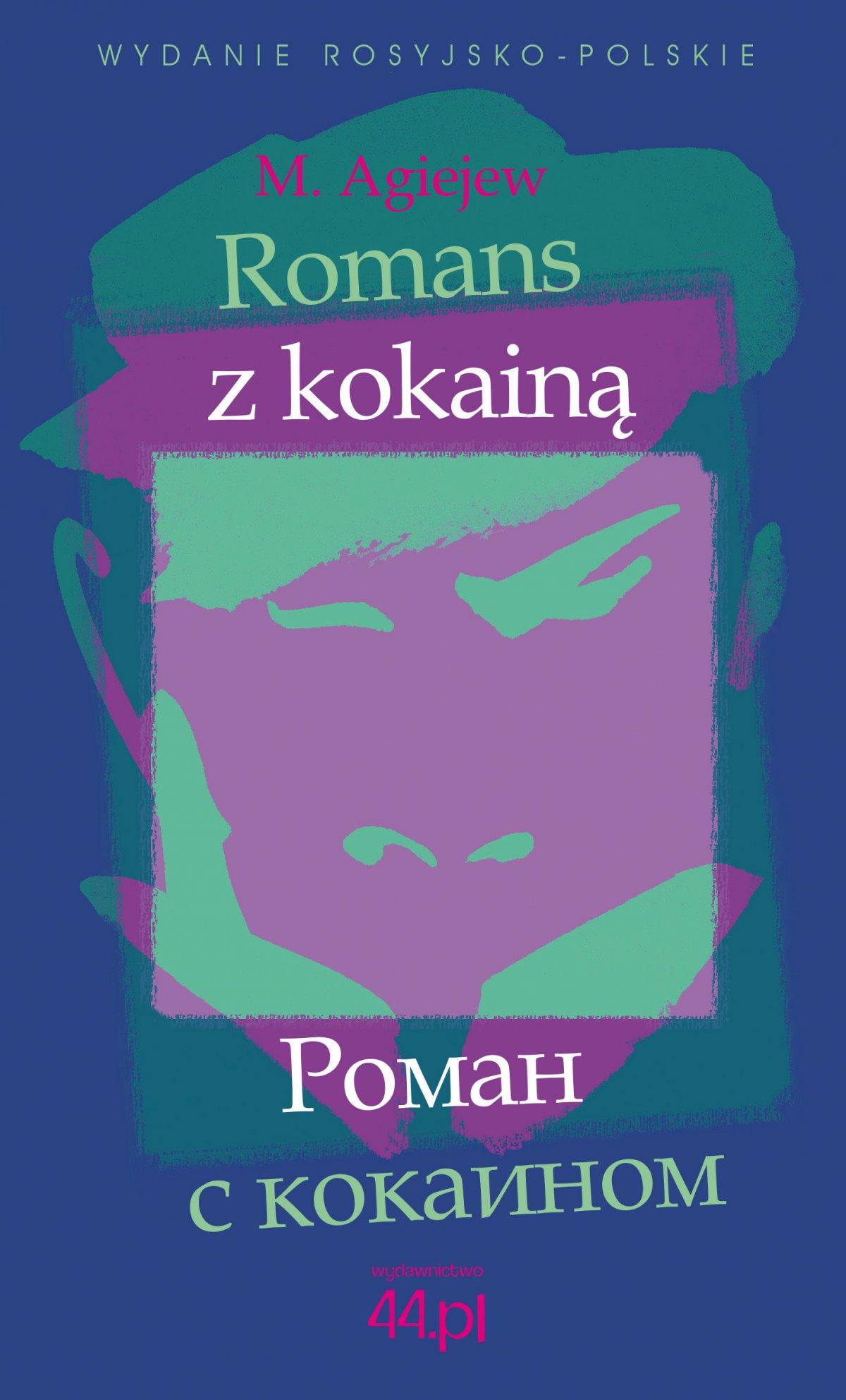 Romans z kokainą. Роман с кокаином - Ebook (Książka EPUB) do pobrania w formacie EPUB