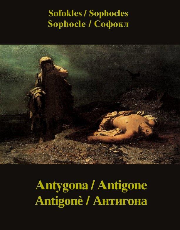 Antygona / Antigone / Antigonè / Антигона - Ebook (Książka na Kindle) do pobrania w formacie MOBI