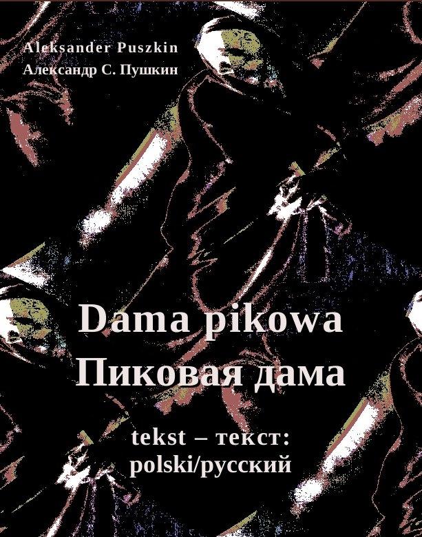 Dama pikowa - Пиковая дама - Ebook (Książka na Kindle) do pobrania w formacie MOBI