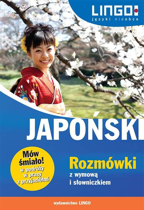 Japoński. Rozmówki z wymową i słowniczkiem - Ebook (Książka PDF) do pobrania w formacie PDF
