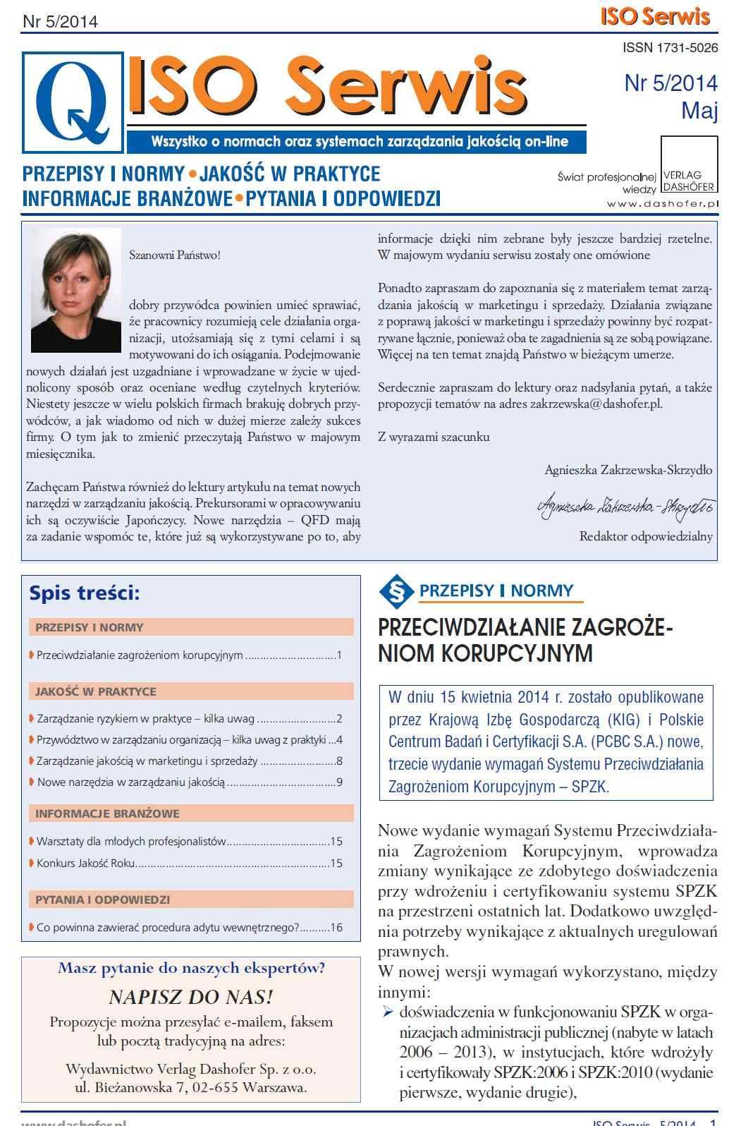 ISO Serwis. Wszystko o normach i systemach zarządzania jakością. Nr 5/2014 - Ebook (Książka PDF) do pobrania w formacie PDF