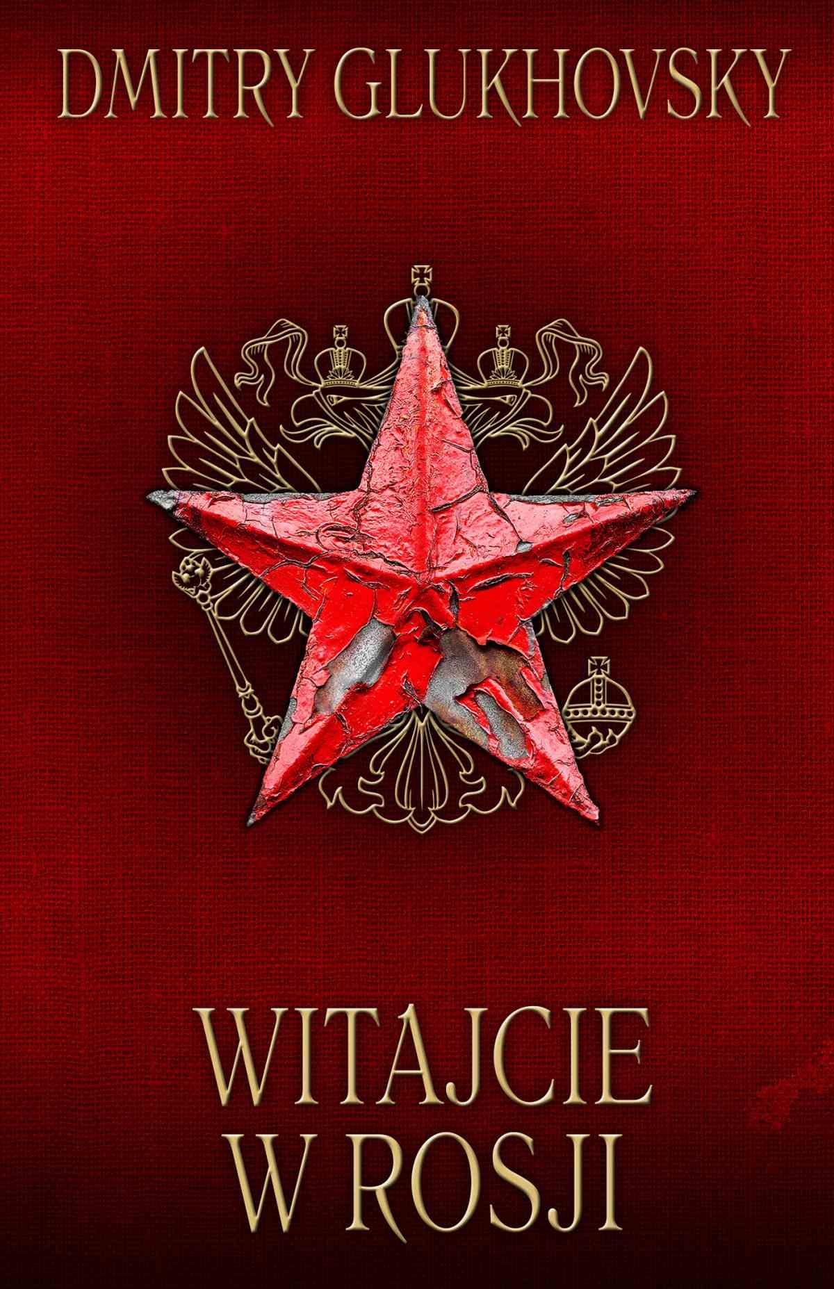 Witajcie w Rosji - Ebook (Książka na Kindle) do pobrania w formacie MOBI