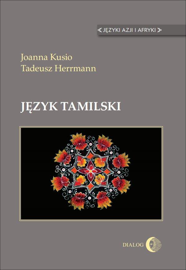 Język tamilski - Ebook (Książka EPUB) do pobrania w formacie EPUB
