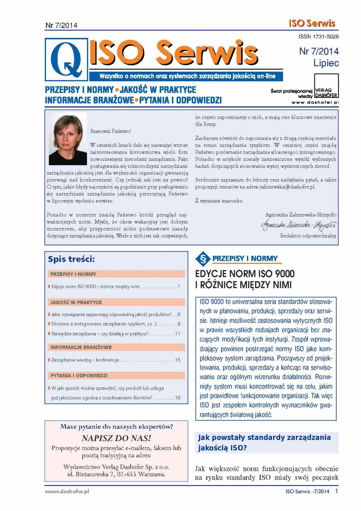 ISO Serwis. Wszystko o normach i systemach zarządzania jakością. Nr 7/2014 - Ebook (Książka PDF) do pobrania w formacie PDF