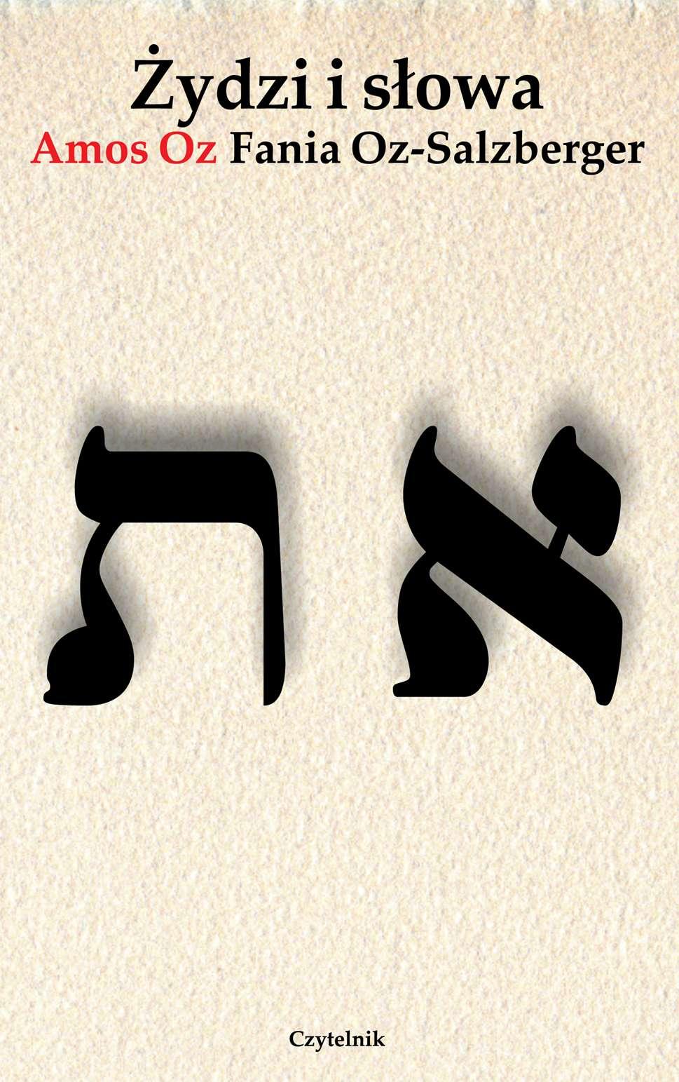Żydzi i słowa - Ebook (Książka na Kindle) do pobrania w formacie MOBI