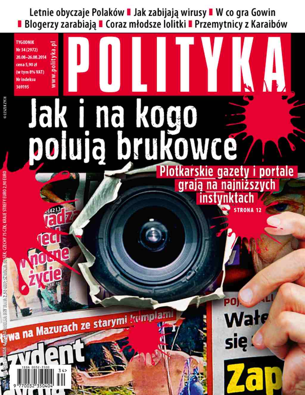 Polityka nr 34/2014 - Ebook (Książka PDF) do pobrania w formacie PDF