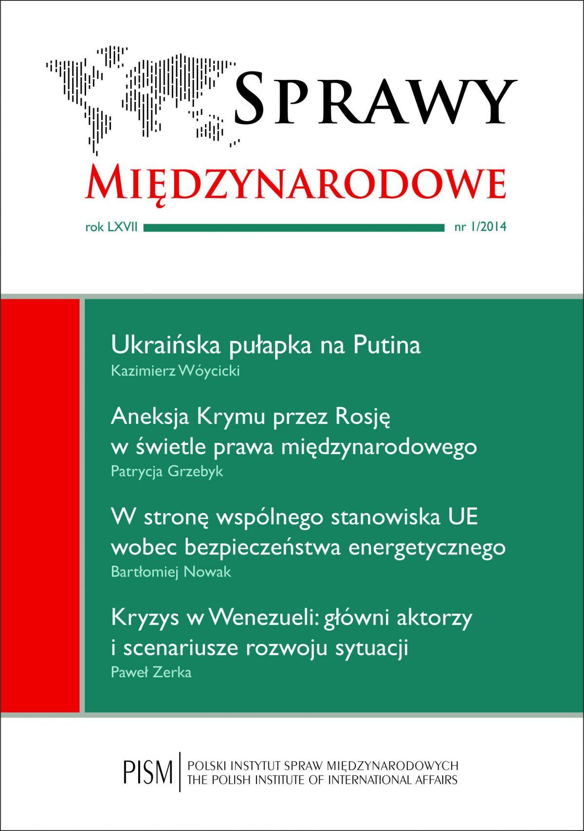 Sprawy Międzynarodowe 1/2014 - Ebook (Książka PDF) do pobrania w formacie PDF