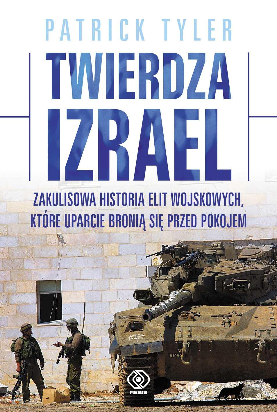 Twierdza Izrael - Ebook (Książka EPUB) do pobrania w formacie EPUB
