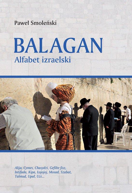 Balagan. Alfabet izraelski - Ebook (Książka EPUB) do pobrania w formacie EPUB
