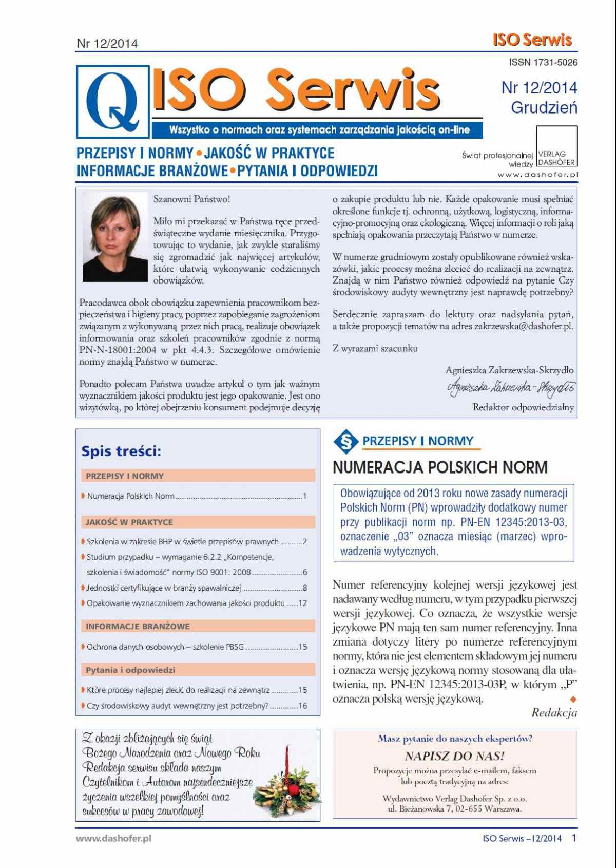 ISO Serwis. Wszystko o normach i systemach zarządzania jakością. Nr 12/2014 - Ebook (Książka PDF) do pobrania w formacie PDF