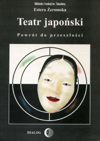 Teatr japoński. Powrót do przeszłości - Ebook (Książka na Kindle) do pobrania w formacie MOBI