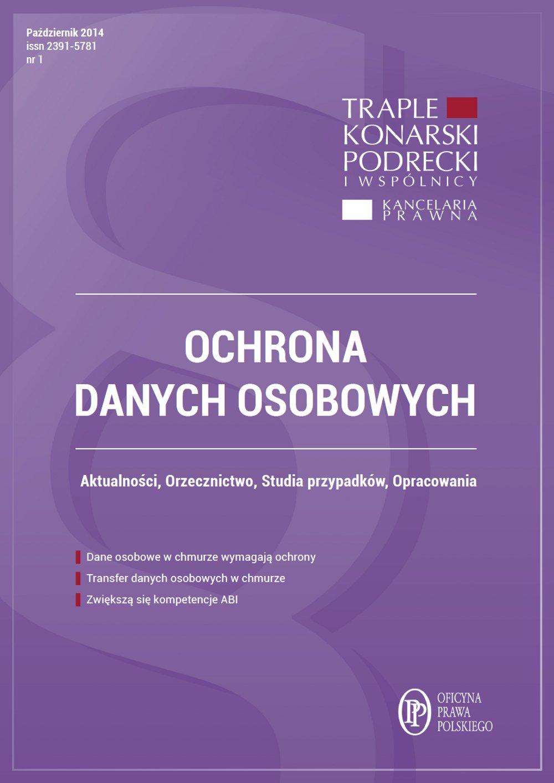 Ochrona danych osobowych. Wydanie październik 2014 r. - Ebook (Książka PDF) do pobrania w formacie PDF