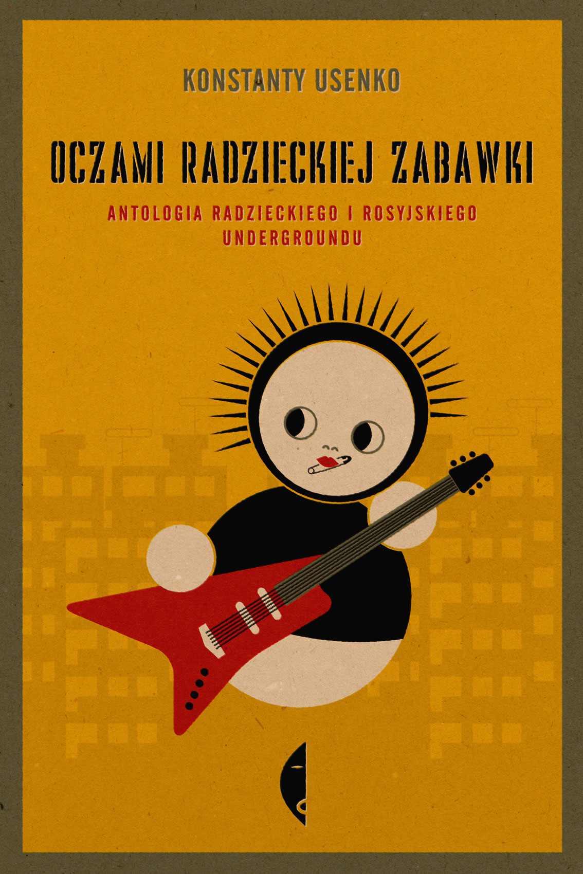Oczami radzieckiej zabawki - Ebook (Książka EPUB) do pobrania w formacie EPUB