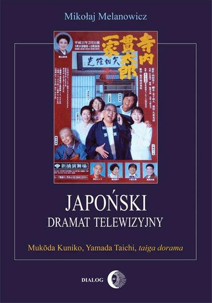 Japoński dramat telewizyjny. Mukōda Kuniko, Yamada Taichi, taiga dorama - Mikołaj Melanowicz