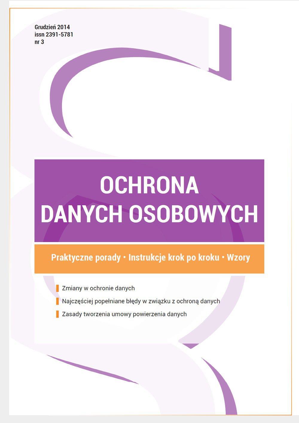 Ochrona danych osobowych - wydanie grudzień 2014 r. - Ebook (Książka EPUB) do pobrania w formacie EPUB