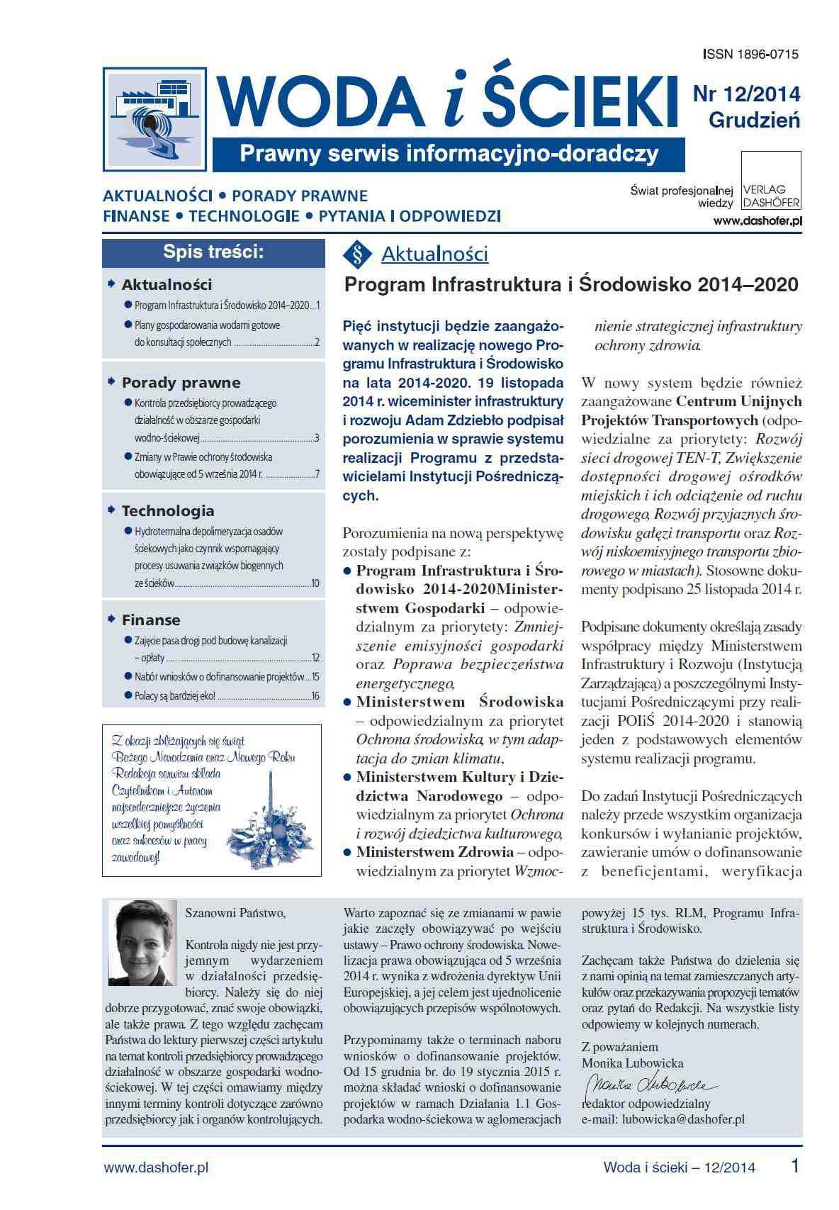 Woda i ścieki. Prawny serwis informacyjno-doradczy. Nr 12/2014 - Ebook (Książka PDF) do pobrania w formacie PDF