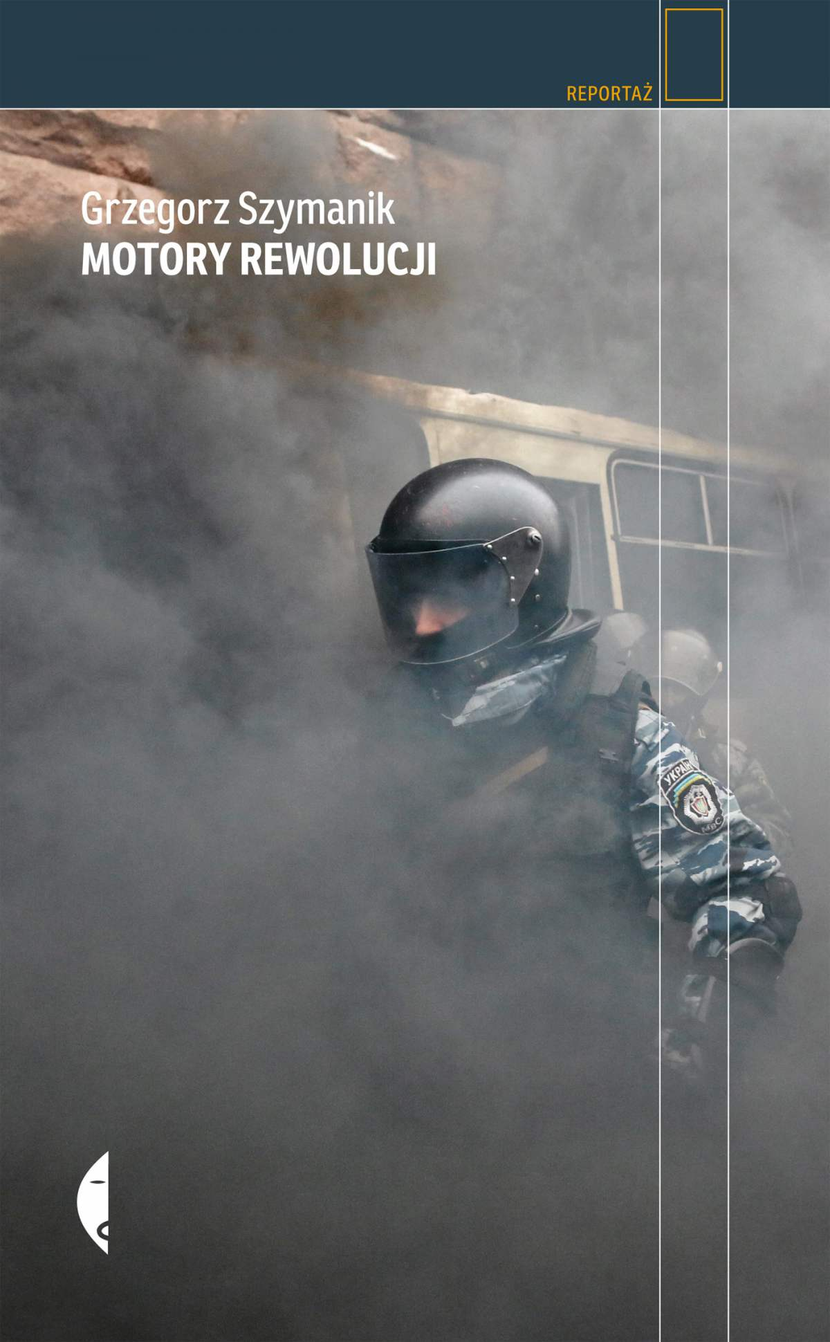 Motory rewolucji - Ebook (Książka EPUB) do pobrania w formacie EPUB