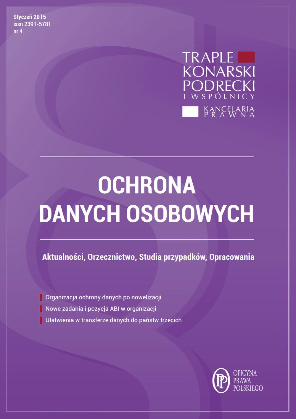Ochrona danych osobowych - wydanie styczeń 2015 r. - Ebook (Książka PDF) do pobrania w formacie PDF