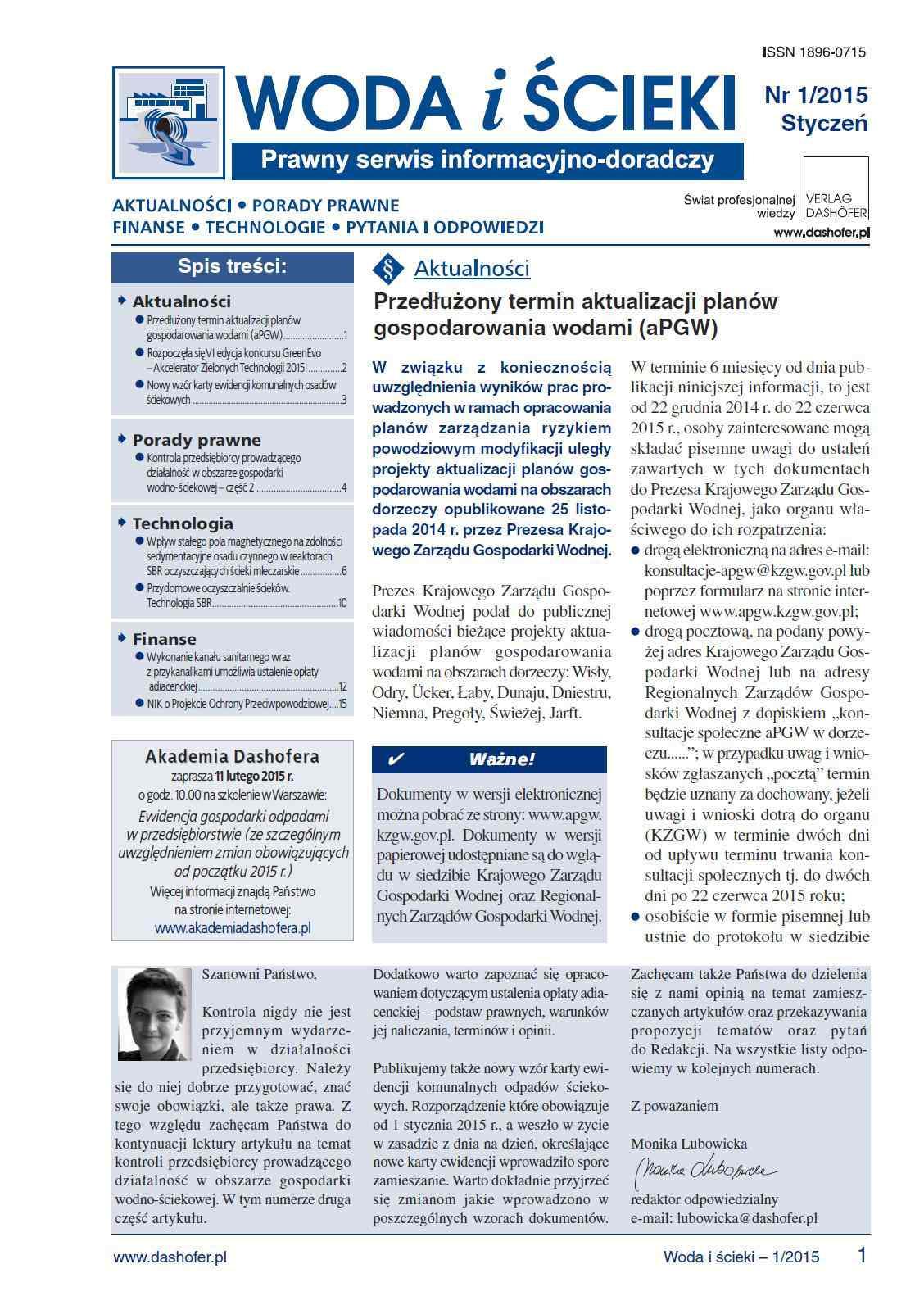 Woda i ścieki. Prawny serwis informacyjno-doradczy. Nr 1/2015 - Ebook (Książka PDF) do pobrania w formacie PDF