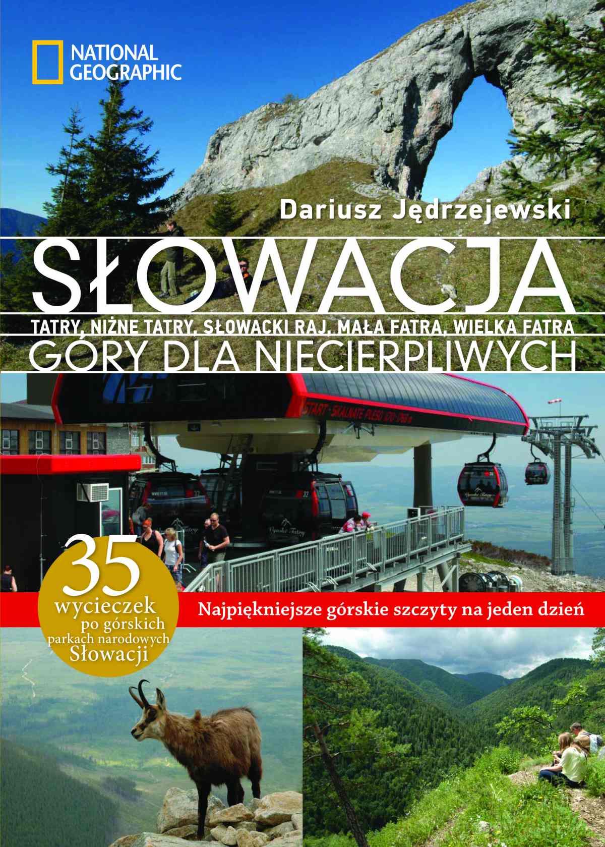 Słowacja. Góry dla niecierpliwych - Ebook (Książka na Kindle) do pobrania w formacie MOBI
