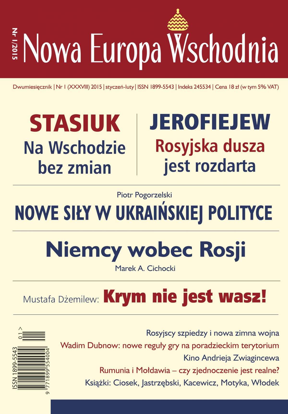 Nowa Europa Wschodnia 1/2015 - Ebook (Książka EPUB) do pobrania w formacie EPUB