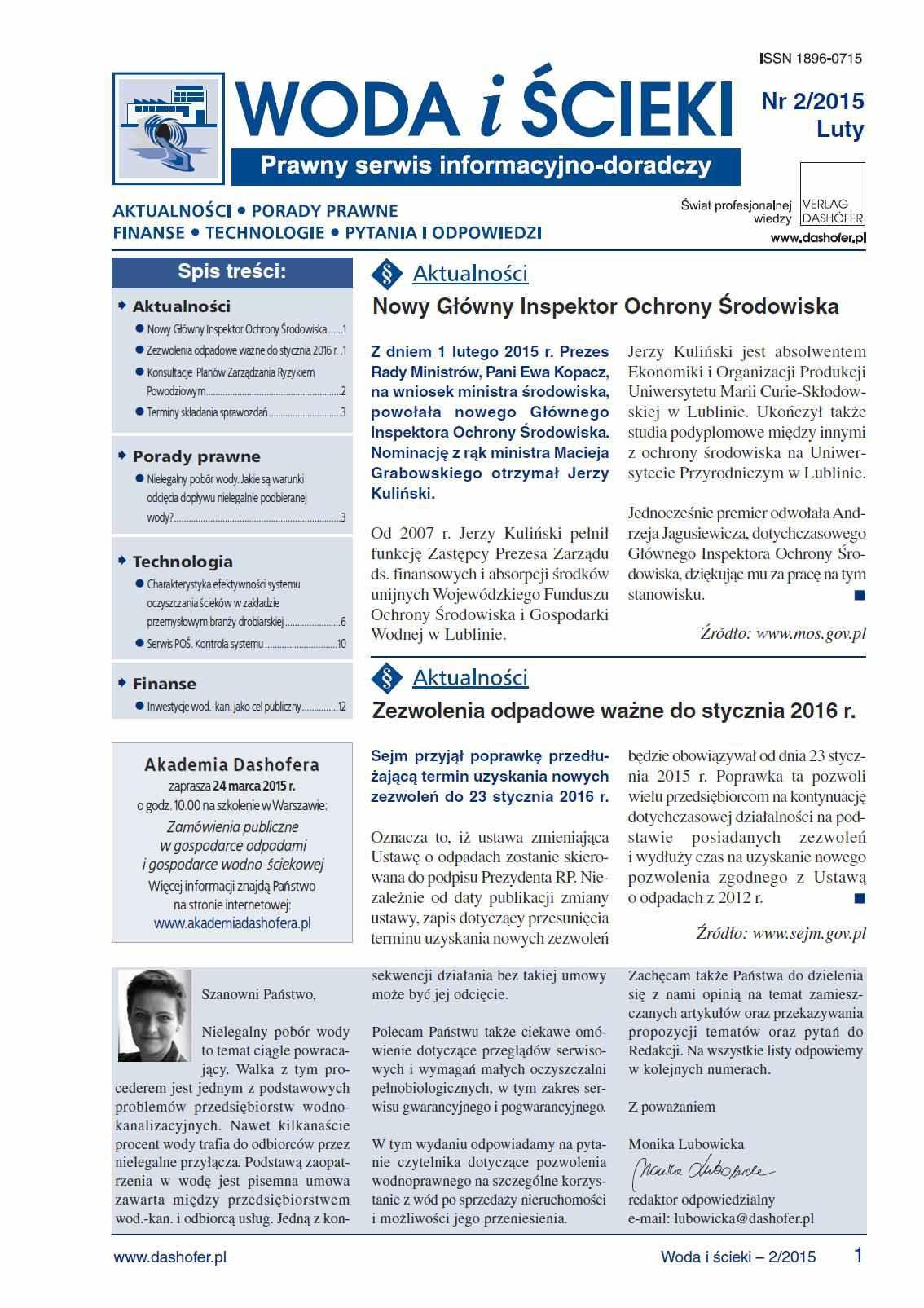 Woda i ścieki. Prawny serwis informacyjno-doradczy. Nr 2/2015 - Ebook (Książka PDF) do pobrania w formacie PDF