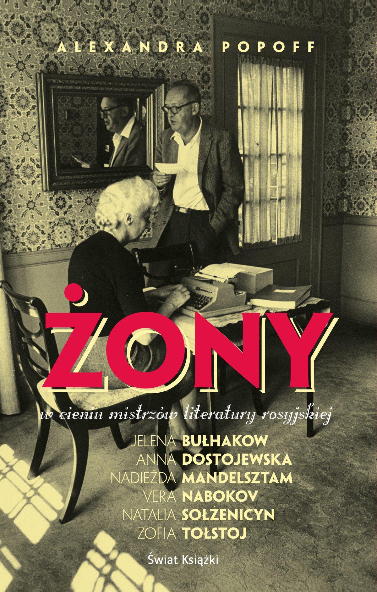 Żony. W cieniu mistrzów rosyjskiej literatury - Ebook (Książka EPUB) do pobrania w formacie EPUB