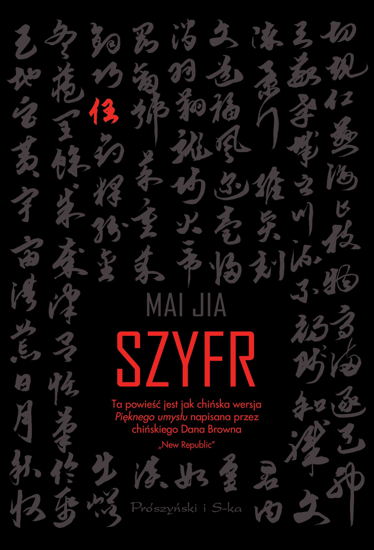 Szyfr - Ebook (Książka EPUB) do pobrania w formacie EPUB