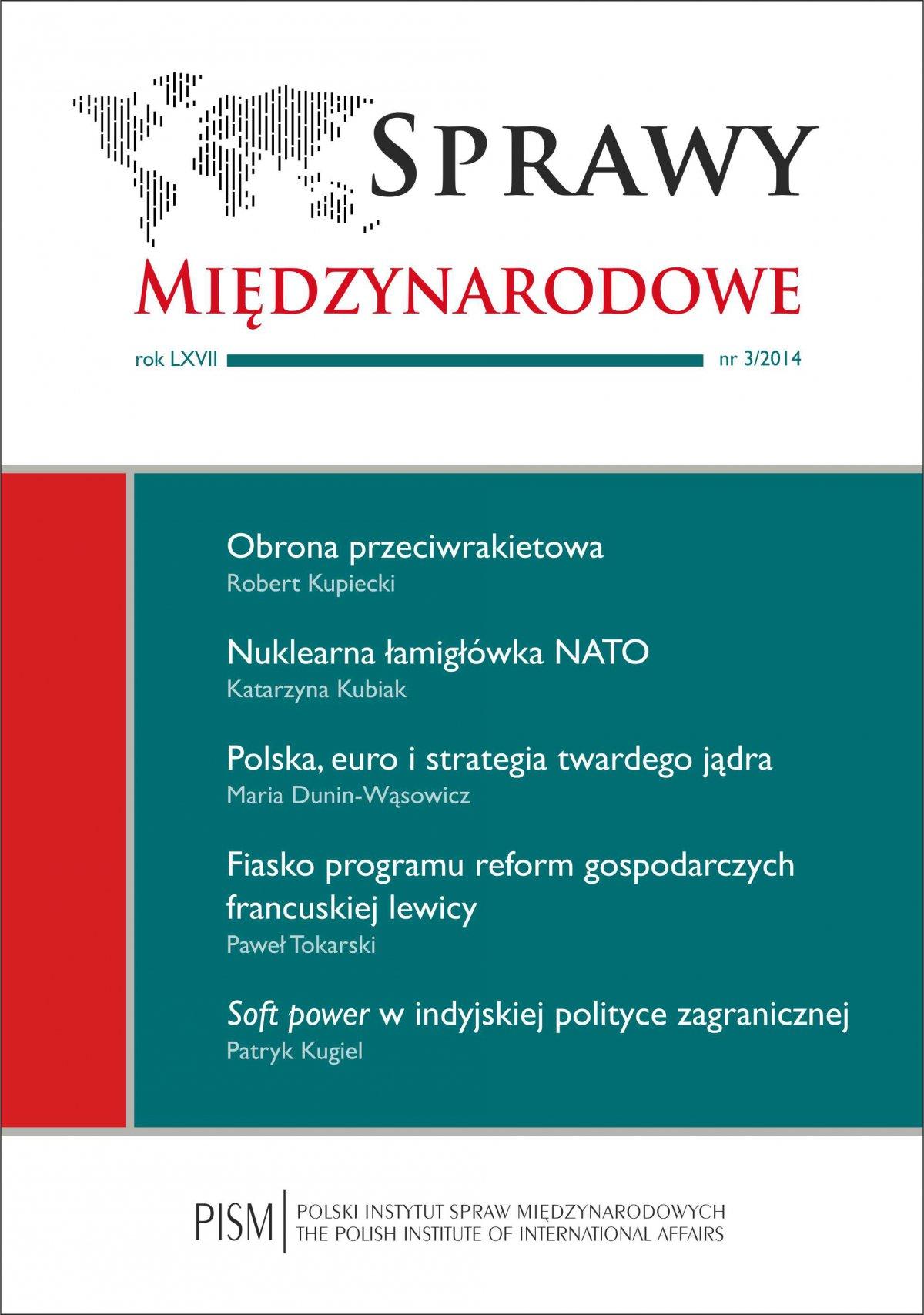 Sprawy Międzynarodowe 3/2014 - Ebook (Książka PDF) do pobrania w formacie PDF