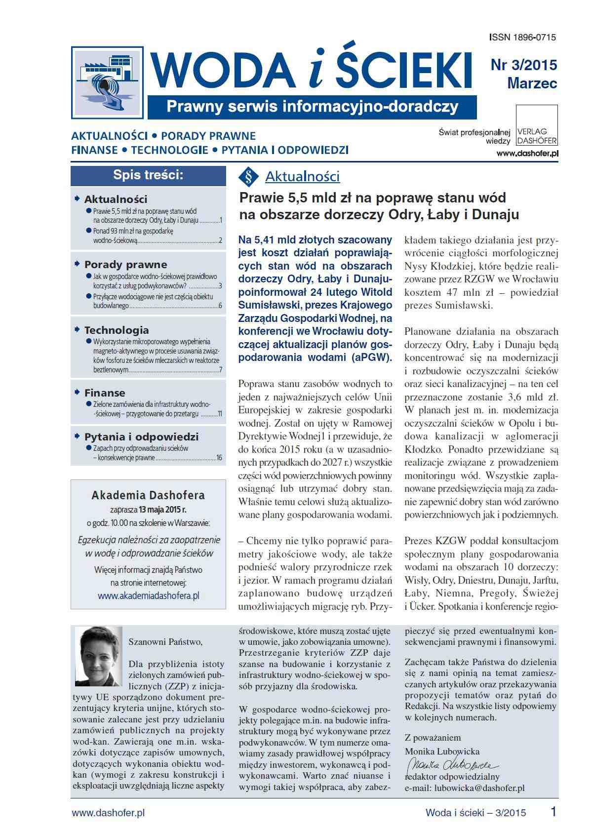 Woda i ścieki. Prawny serwis informacyjno-doradczy. Nr 3/2015 - Ebook (Książka PDF) do pobrania w formacie PDF