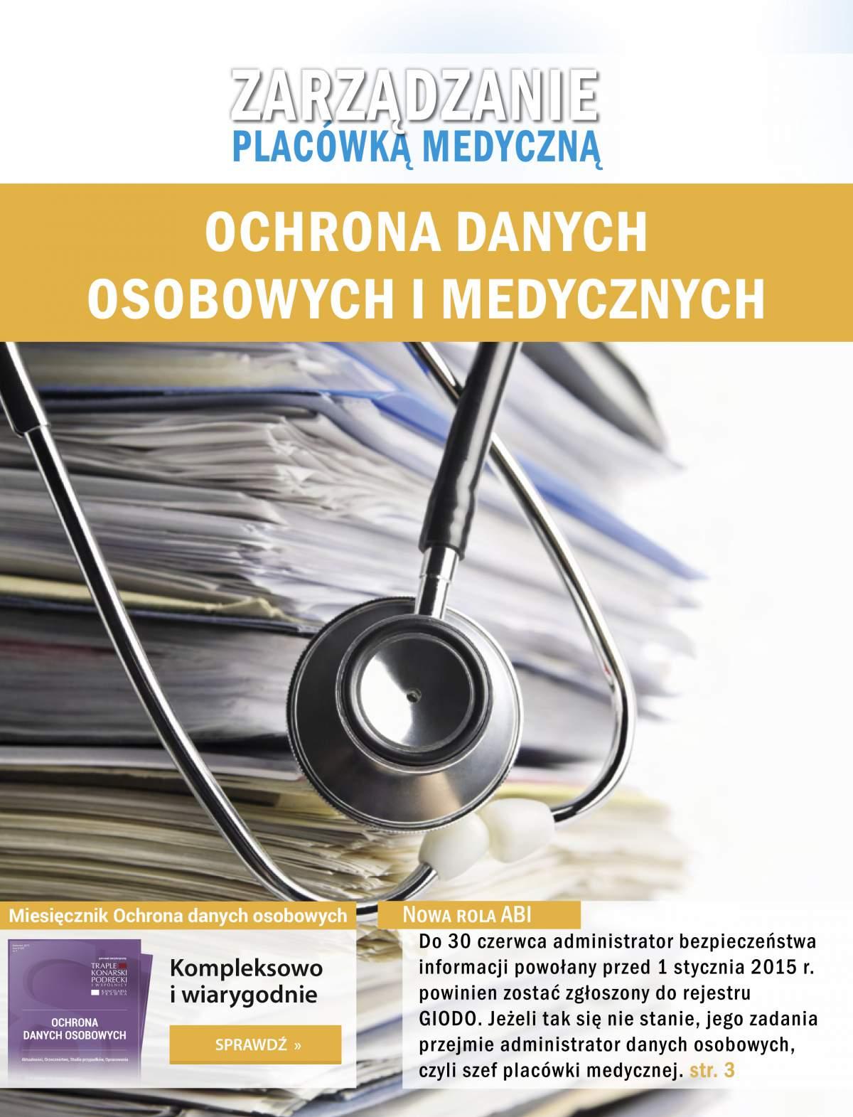 Zarządzanie placówką medyczną. Ochrona danych osobowych i medycznych - Ebook (Książka PDF) do pobrania w formacie PDF