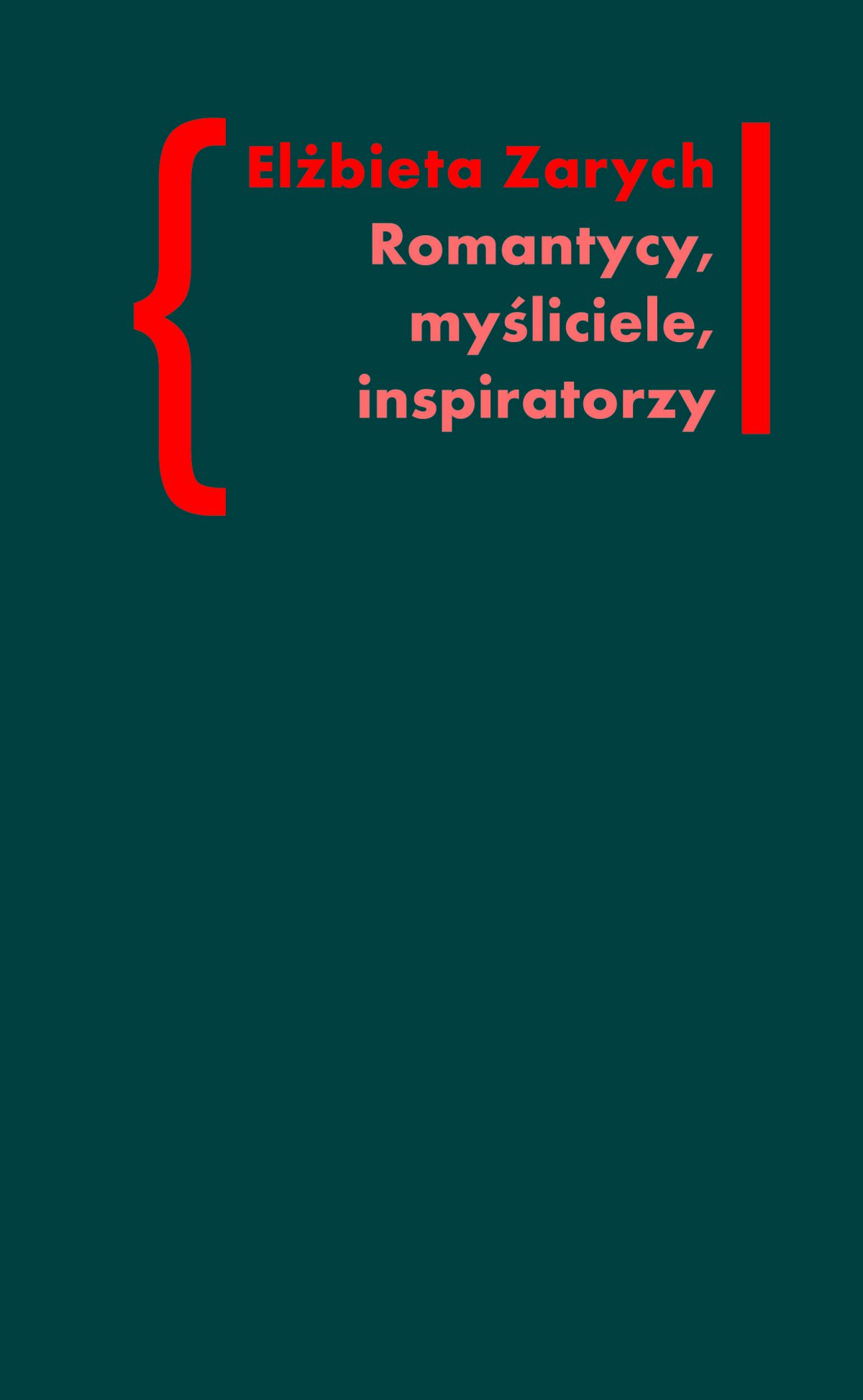 Romantycy, myśliciele, inspiratorzy. Wpływ filozofii niemieckiej na literaturę polskiego romantyzmu - Ebook (Książka na Kindle) do pobrania w formacie MOBI
