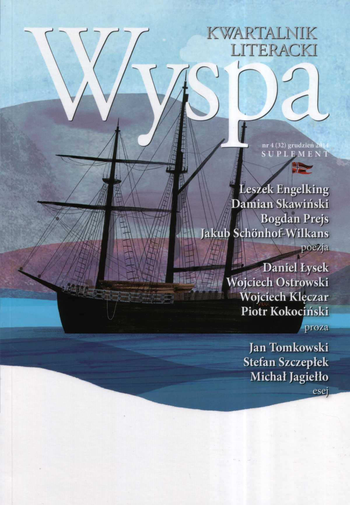 WYSPA Kwartalnik Literacki nr 4/2014 (32) - Suplement - Ebook (Książka na Kindle) do pobrania w formacie MOBI